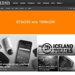 Megaboard_Kaldata