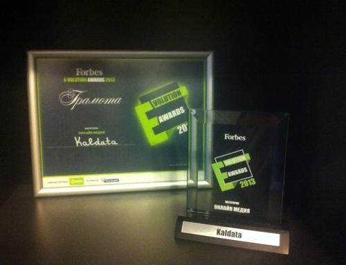 Списание Forbes определи Kaldata.com като най-иновативната медия в България